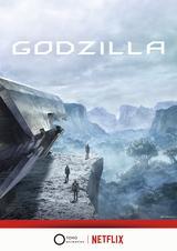 画像: アニメーション映画「GODZILLA」 Netflixと東宝がタッグを組み世界展開決定!
