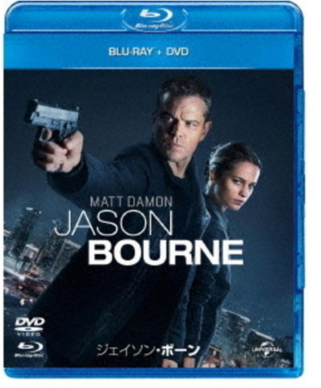 画像: 「ジェイソン・ボーン」 Blu-ray+DVDセット NBCユニバーサル/ 3月8日発売、 3990円+税(2枚組) ©2016 Universal Studios. All Rights Reserved.