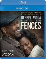 画像4: アカデミー賞受賞作「フェンス」がブルーレイ&DVDでリリースされる!