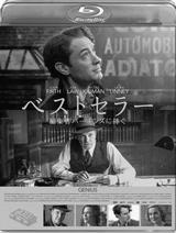 画像: KADOKAWA、104分、3/3発売、4700円+税、DVD=3800円+税 音英/字日/②/特キャスト&スタッフ・インタビュー、予告編 best-seller.jp