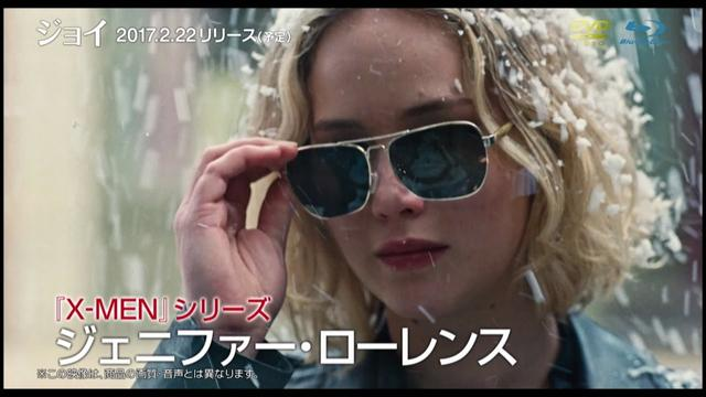 画像: 『ジョイ』2017.2.8先行デジタル配信/2017.2.22Blu-ray&DVDリリース youtu.be