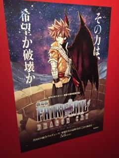 画像: 真島氏が自ら描き下ろした約200ページに及ぶ渾身のネームをもとに制作されたオリジナルストーリーのアニメーション映画『劇場版フェアリーテイル –DRAGON CRY–』が5月6日より公開される。