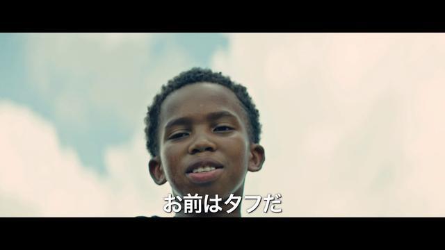 画像: 映画『ムーンライト』日本オリジナル予告 youtu.be