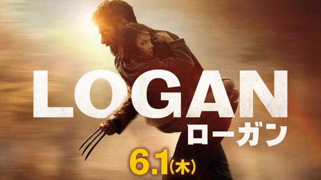 画像: 映画「LOGAN/ローガン」予告D youtu.be