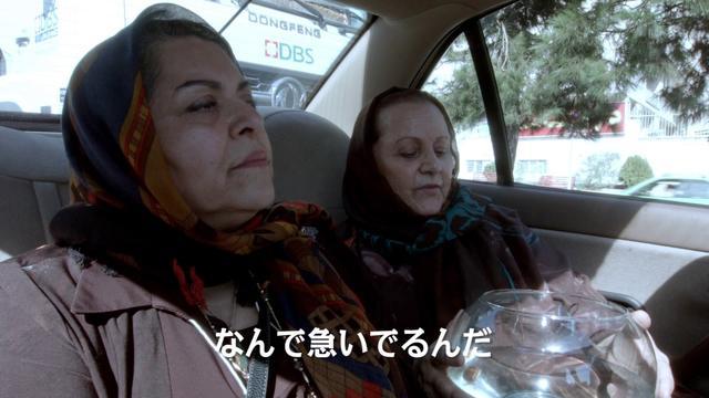 画像: 映画『人生タクシー』本予告 www.youtube.com