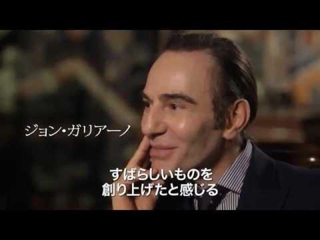 画像: 映画『メットガラ ドレスをまとった美術館』予告 www.youtube.com