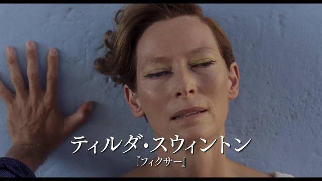 画像: 胸騒ぎのシチリア youtu.be