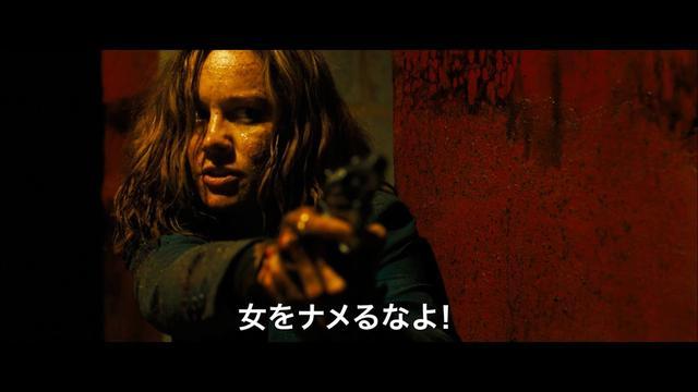 画像: 映画『フリー・ファイヤー』日本版予告 www.youtube.com