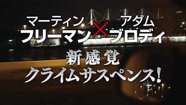 画像: 「STARTUP スタートアップ シーズン1」 2017年4月26日(水)DVDリリース/同日レンタル開始 youtu.be