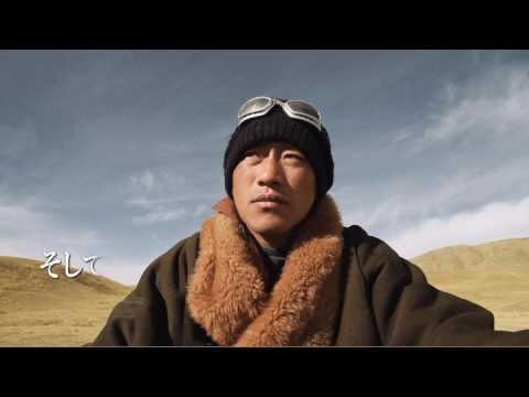 画像: 『草原の河』予告編 www.youtube.com
