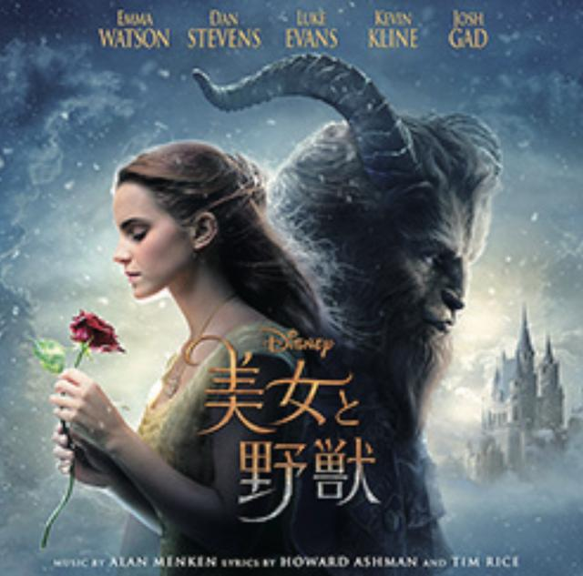 画像: 英語版 © 2017 Disney Enterprises, Inc. All Rights Reserved.