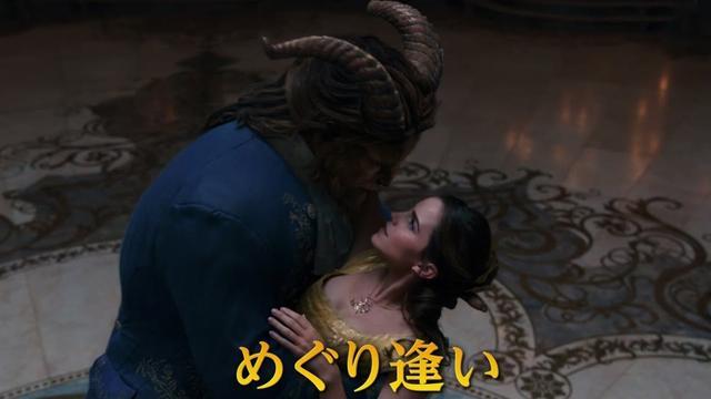 画像: 「美女と野獣」日本版デュエットソングPV/昆夏美・山崎育三郎 youtu.be