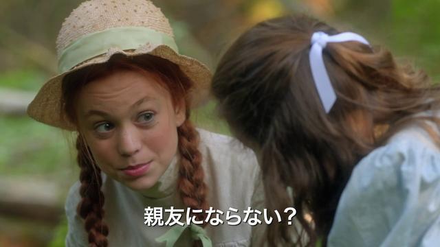 画像: 映画『赤毛のアン』予告編 www.youtube.com