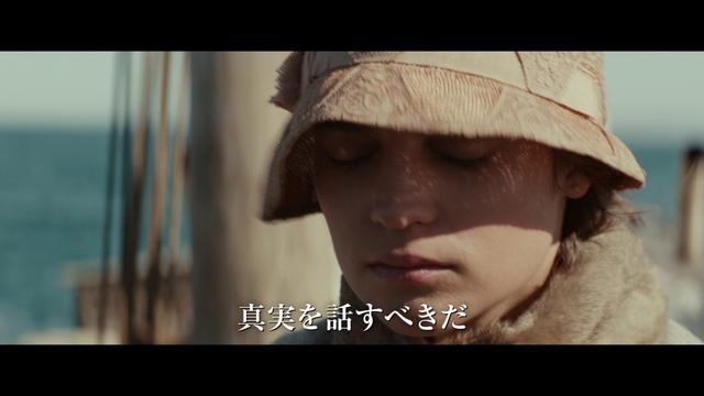 画像: 5/26(金)ロードショー『光をくれた人』本予告 - YouTube youtu.be