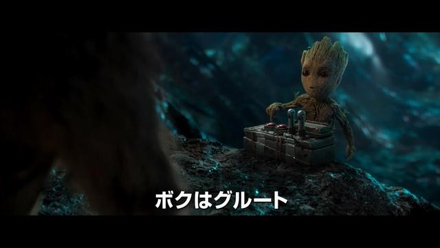 画像: マーベル「ガーディアンズ・オブ・ギャラクシー:リミックス」特報 youtu.be