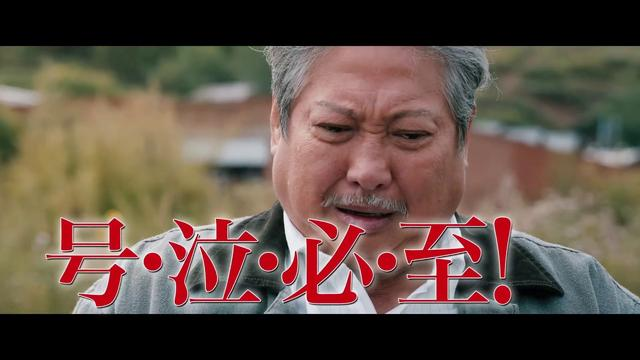 画像: 「おじいちゃんはデブゴン」本予告 www.youtube.com
