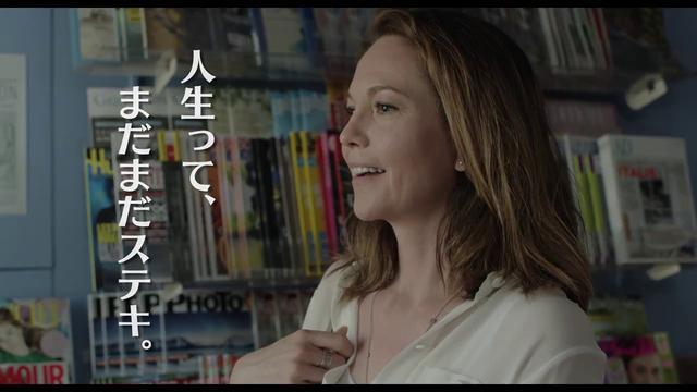 画像: 『ボンジュール、アン』特報最終FIX【後付けあり】 www.youtube.com
