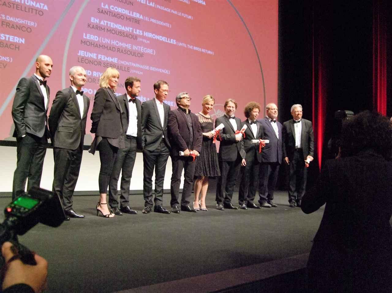画像: 『ある視点』部門の受賞者たち