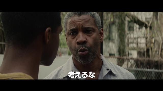 画像: 6月7日『フェンス』ブルーレイ&DVDリリース youtu.be