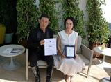 画像: エキュメニカル賞を受賞した「光」の永瀬正敏と河瀬直美