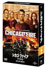 画像: 「シカゴ・ファイア シーズン2」 DVD- BOX ¥9500+税 7月5日発売 6月7日レンタル開始