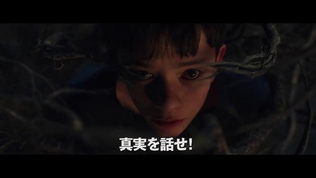 画像: 『怪物はささやく』本予告編 www.youtube.com