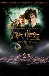 画像: HARRY POTTER characters, names and related indicia are © & ™ Warner Bros. Entertainment Inc. J.K. ROWLING`S WIZARDING WORLD™ J.K. Rowling and Warner Bros. Entertainment Inc. Publishing Rights © JKR. (s17)