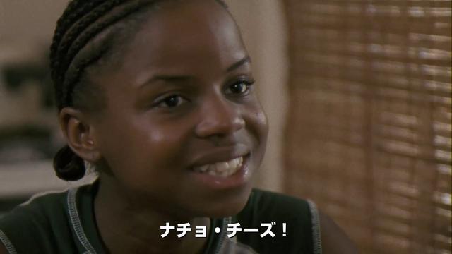 画像: 映画『ハーフネルソン』予告編 www.youtube.com
