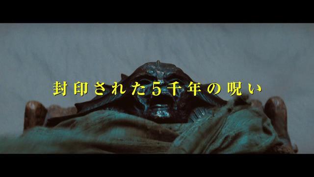 画像: 『ザ・マミー/呪われた砂漠の王女』60秒特別スポット youtu.be
