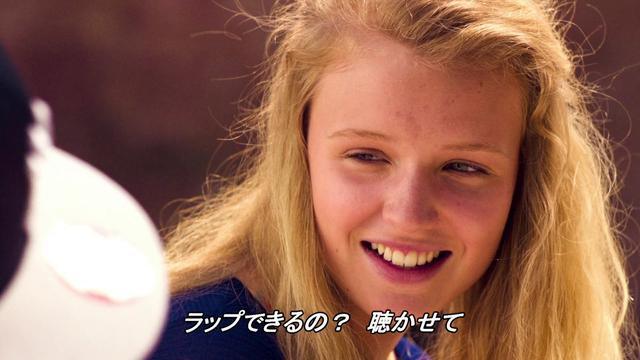 画像: 『アメリカから来たモーリス』予告編 www.youtube.com