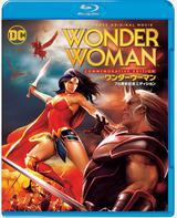 画像: WBHE/7月5日発売、2381円+税 特典=ワンダーウーマンという存在、時代と共に移り変わるイメージ、神話と歴史 WONDER WOMAN and all related characters and elements are trademarks of and ©DC Comics. ©2017 Warner Bros. Entertainment Inc.