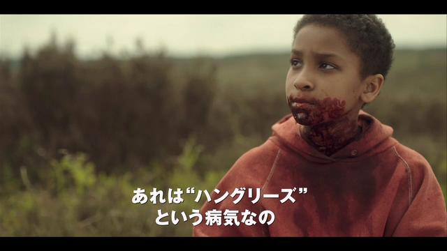 画像: 「ディストピア パンドラの少女」予告編 www.youtube.com
