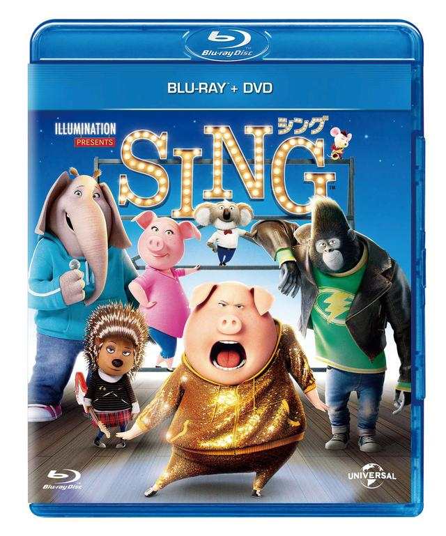 画像: 「SING/シング」 (Blu-ray+DVDセット¥3990+税/8月2日発売) © 2016 Universal Studios. All Rights Reserved.