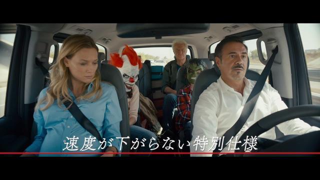 画像: フランス人も大絶賛!AI搭載走り出したら止まらない車が遂に日本上陸!映画『ボン・ボヤージュ』 www.youtube.com