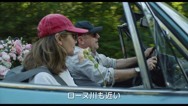 画像: 『ボンジュール、アン』予告編 www.youtube.com