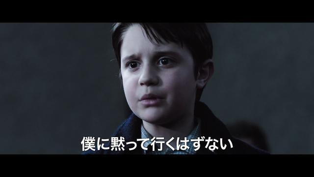 画像: 『甘き人生』予告編 www.youtube.com