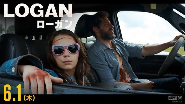 画像: 映画「LOGAN/ローガン」予告F youtu.be