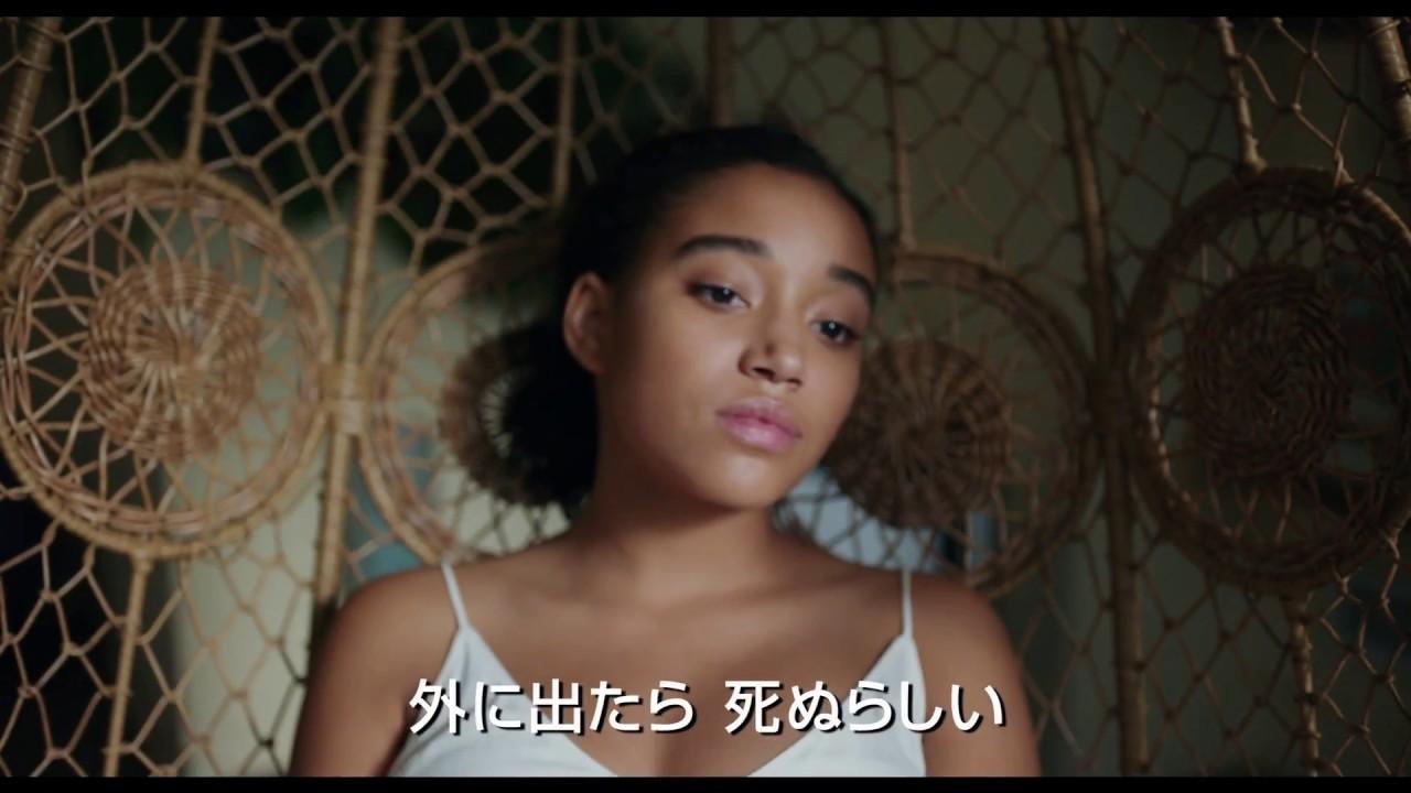 画像: 映画『エブリシング』予告編【HD】2017年8月5日(土)公開 www.youtube.com