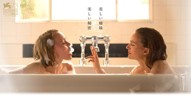 画像: 映画『プラネタリウム』公式サイト
