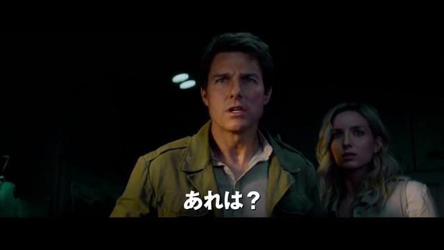 画像: 『ザ・マミー/呪われた砂漠の王女』本予告 youtu.be