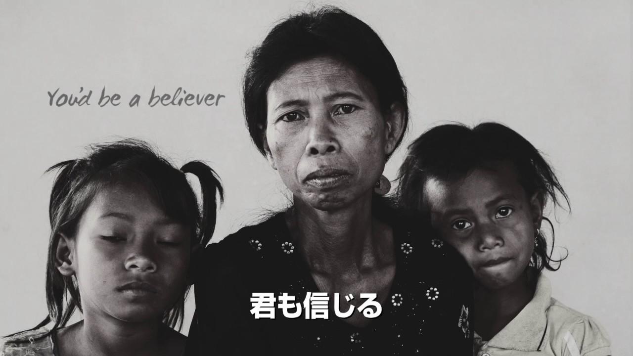 画像: 『不都合な真実2:放置された地球』ワンリパブリックMV youtu.be