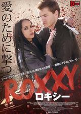 画像: 『マッドマックス』が記憶に新しいゾーイ・クラヴィッツが主演