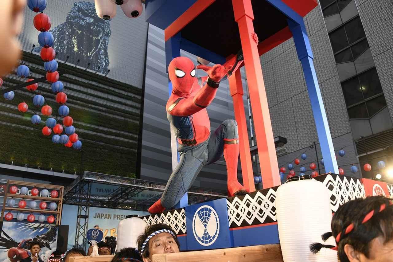 画像1: 『スパイダーマン:ホームカミング』のジャパンプレミアに主演のトム・ホランドとジョン・ワッツ監督が登場!