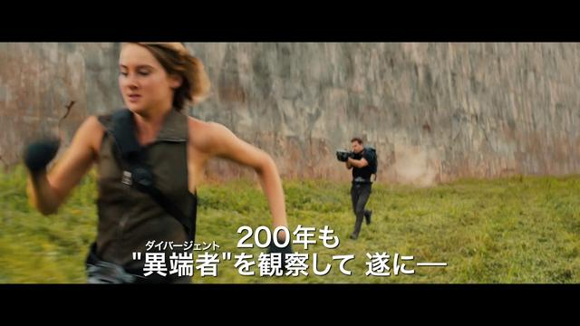 画像: ダイバージェント FINAL 予告編 www.youtube.com
