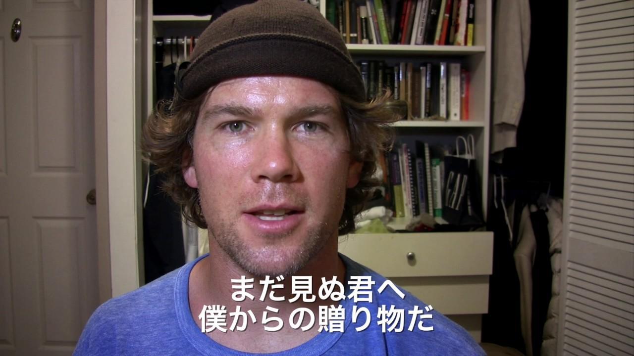 画像: 『ギフト 僕がきみに残せるもの』予告編 www.youtube.com