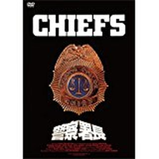 画像: Amazon.co.jp: 復刻ライブラリー: DVD