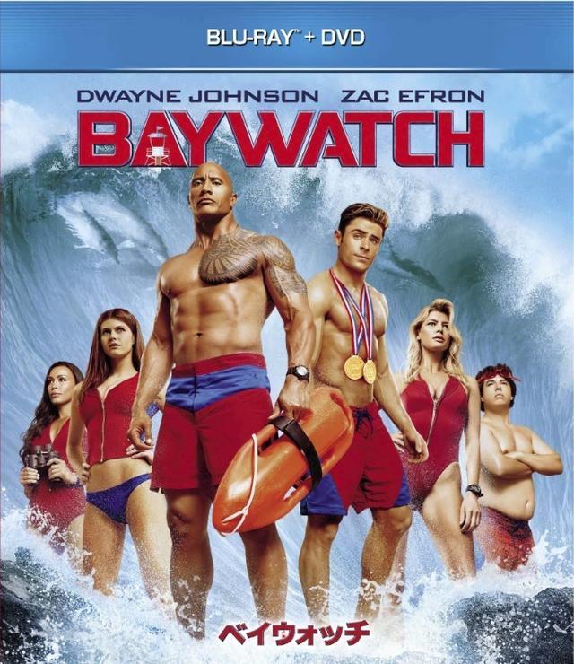 画像2: 肉体美!ドウェイン・ジョンソン主演「ベイウォッチ」がブルーレイ&DVDでリリース