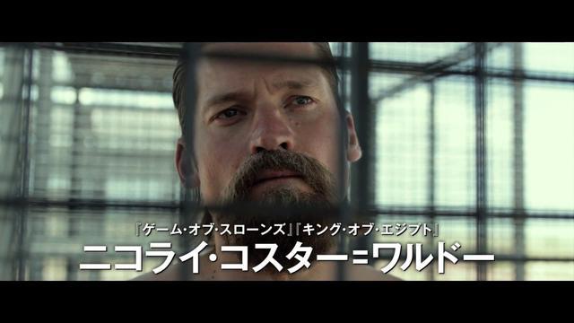 画像: 映画『ブラッド・スローン』予告編 www.youtube.com