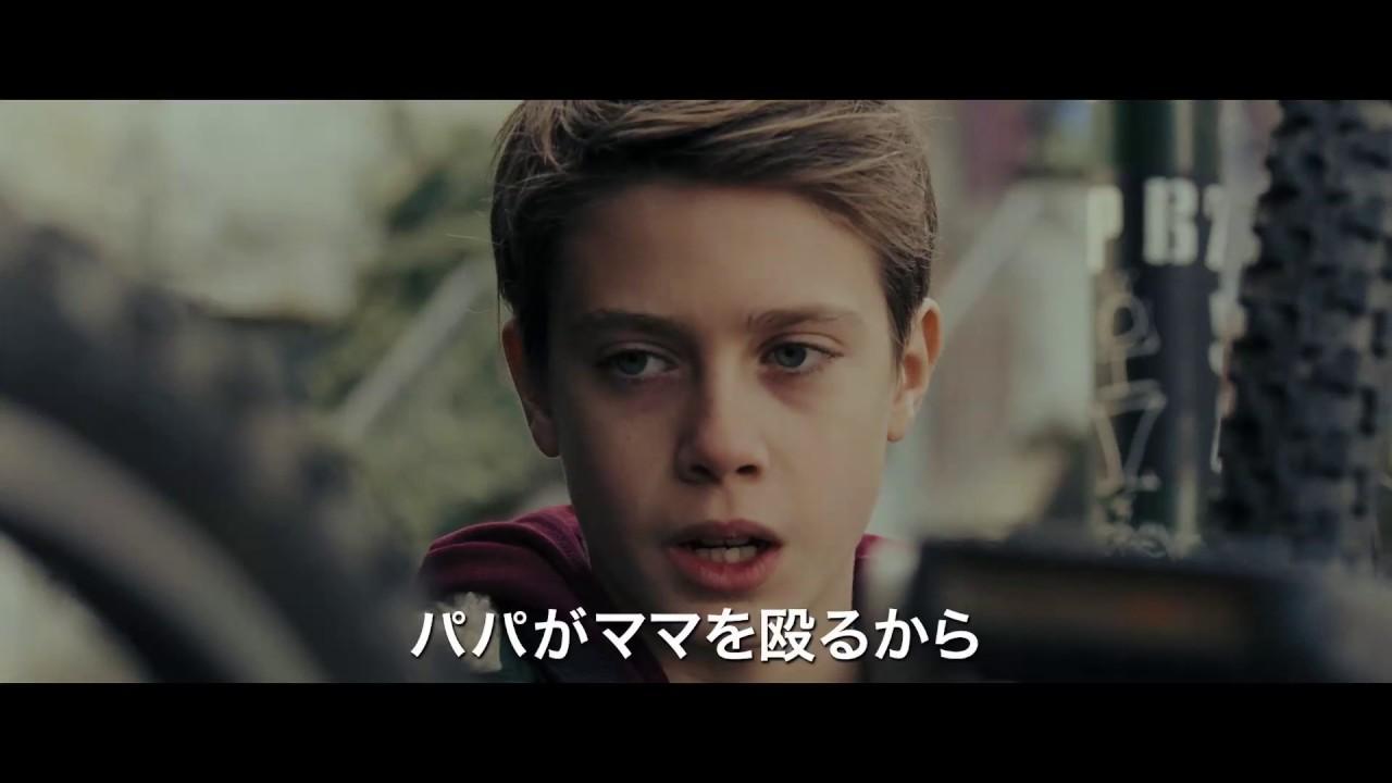 画像: 映画『はじまりの街』予告編 www.youtube.com