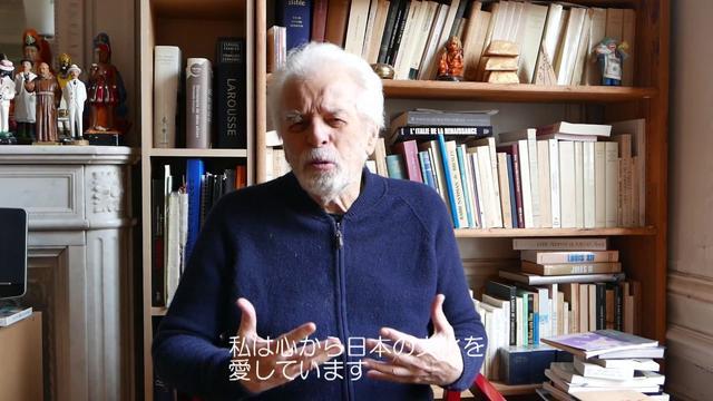 画像: 映画『エンドレス・ポエトリー』アレハンドロ・ホドロフスキー監督スペシャルメッセージ www.youtube.com